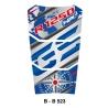 Tankpad na nádrž pro R1250GS Adventure 2018+, bílo-modrý