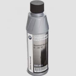 Olej pro automatické mazání řetězu F800GS/A, F700GS, F650GS twin