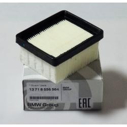Originální vzduchový filtr BMW pro BMW G310GS